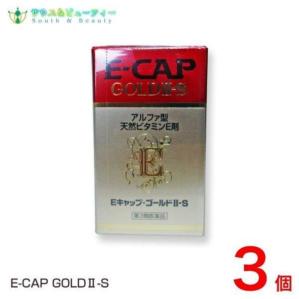 EキャップゴールドIIーS アルファ型天然ビタミンE剤 150カプセル ×3個 【第3類医薬品】(株)備前化成