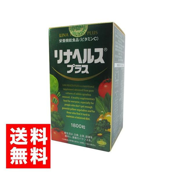 栄養補助食品 通販 | Amazon