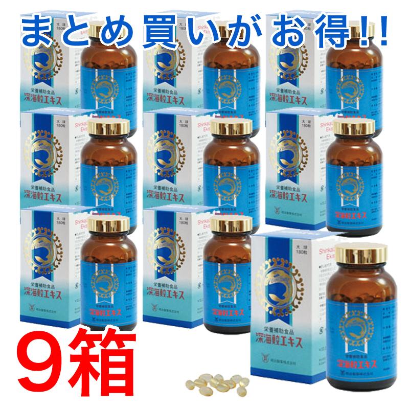 深海鮫エキス 180粒9本セット生活習慣 スクアレン100% 飲みやすいソフトカプセル 深海サメ 肝油