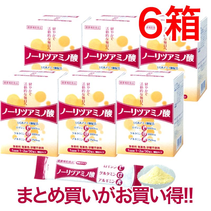 ロイシン、グルタミン、アルギニンノーリツアミノ酸30袋 6箱セットLGAアミノ酸配合アスリートの方へ