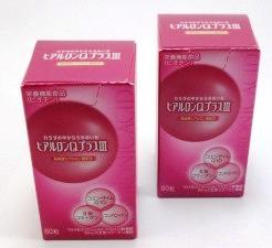ヒアルロンQプラスIII 320粒2本セットでお買い得ヒアルロン酸、コエンザイムQ10、コンドロイチン配合美容に!ハリとうるおいUP!