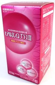 ヒアルロンQプラスIII 320粒ヒアルロン酸、コエンザイムQ10、コンドロイチン配合美容に!ハリとうるおいUP!