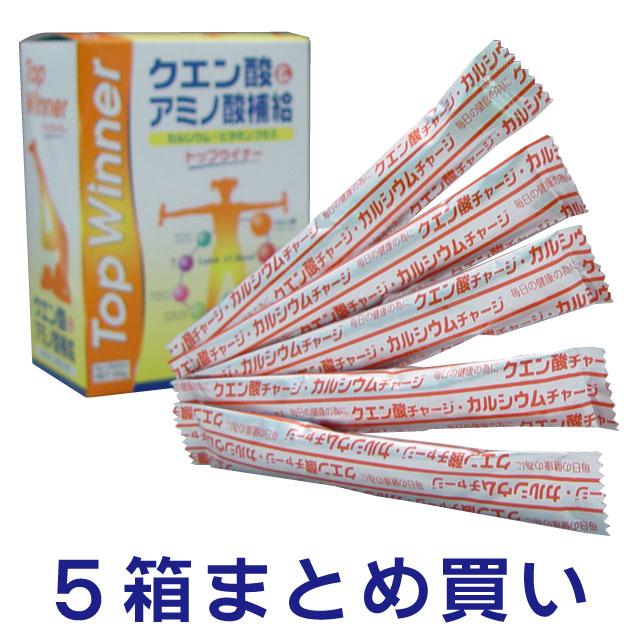 『トップウィナー』5箱セット[5g×30包入が5箱]