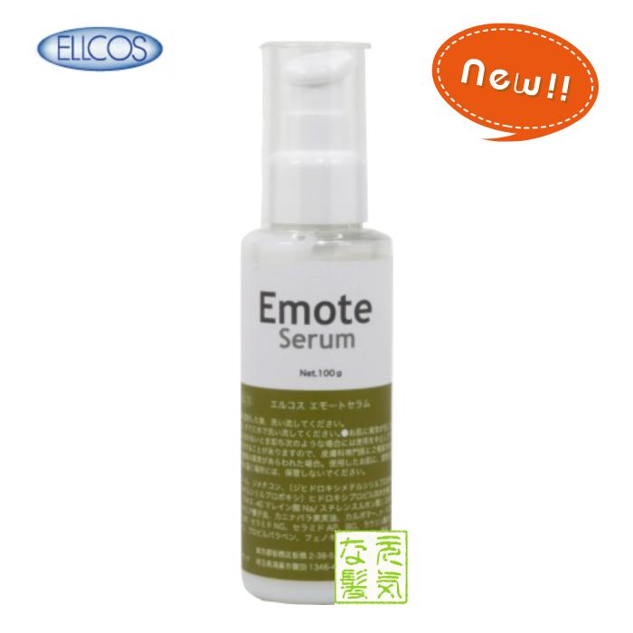 ヘアオイル ヘアクリームがひとつになった全く新しいタイプの髪の栄養補給スタイリング剤です エルコス Serum 新発売 格安SALEスタート エモートセラム Emote