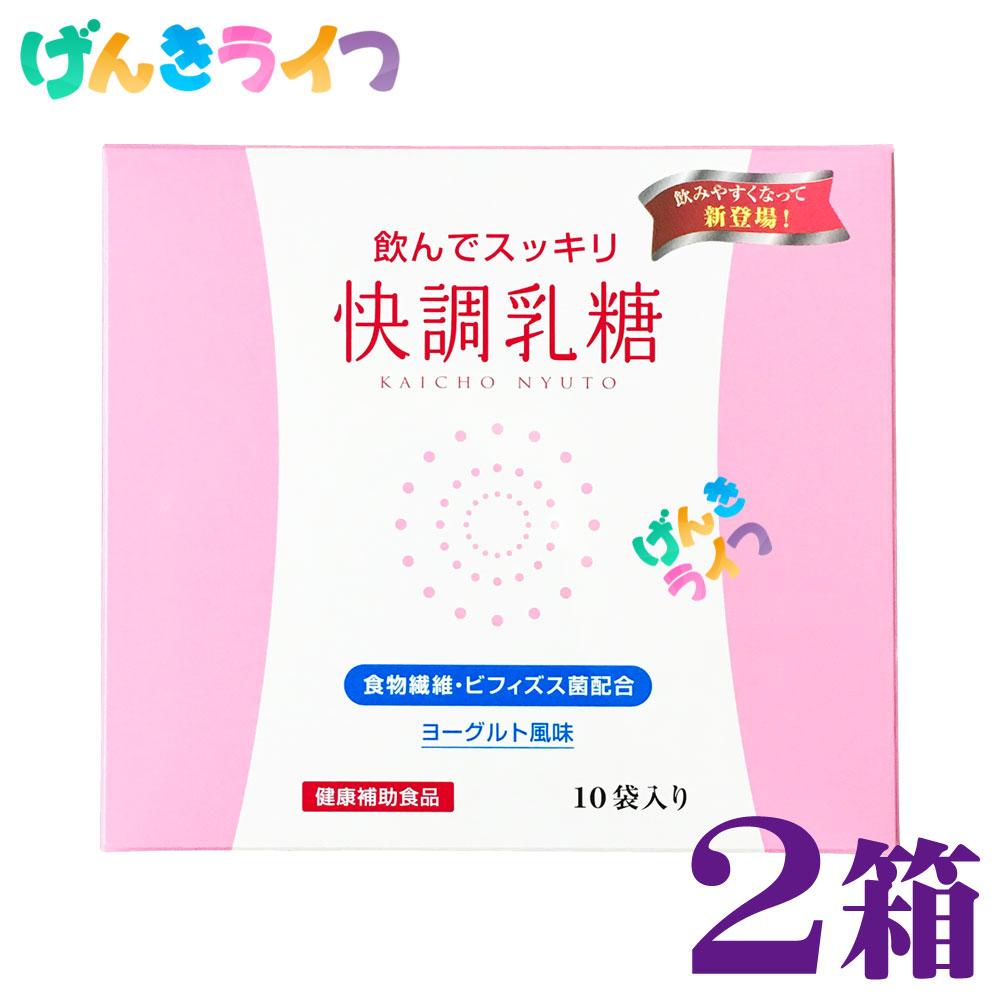メディカル技研 快調乳糖 10袋入り 2箱