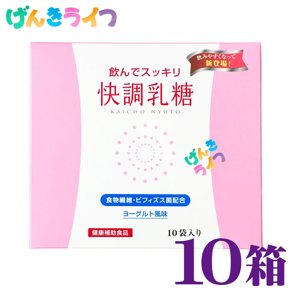 メディカル技研 快調乳糖 10袋入り 10箱