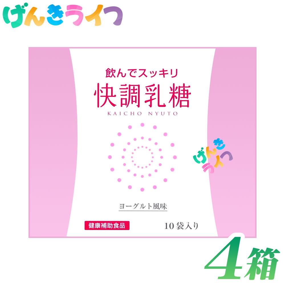 メディカル技研 快調乳糖 10袋入り 4箱