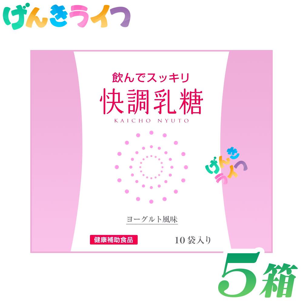メディカル技研 快調乳糖 10袋入り 5箱