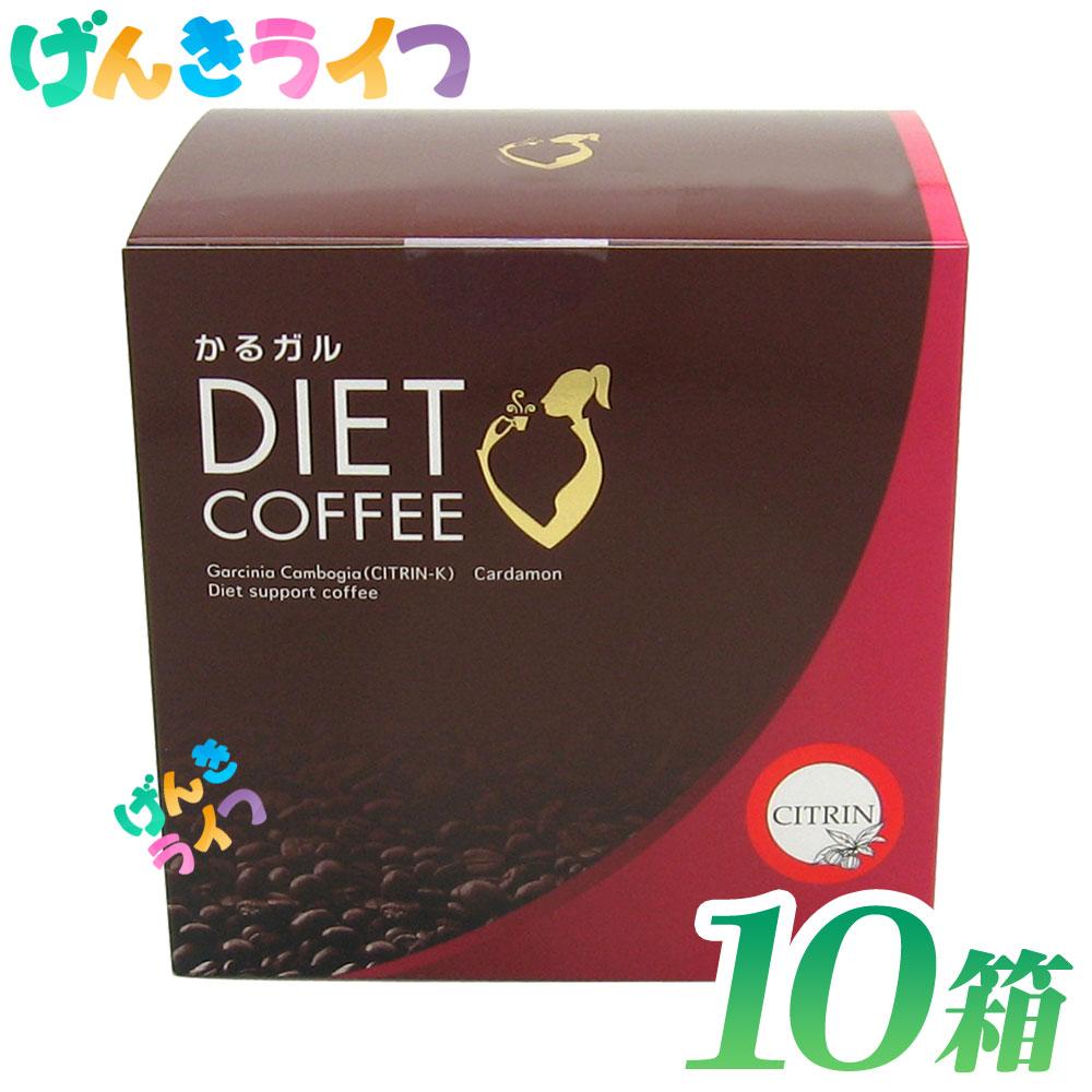 かるガルダイエットコーヒー 60袋入り 10箱