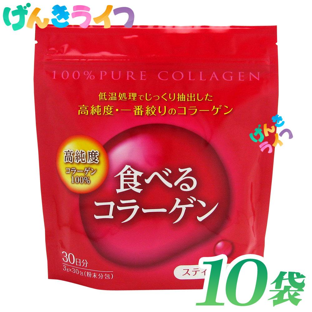メディカル技研 食べるコラーゲンスティックタイプ 30包入り 10袋
