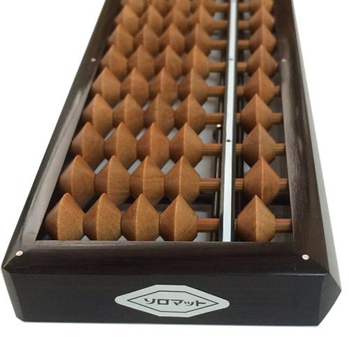 原始的单键算盘,独奏马特桦木珍珠 23 例<k70>