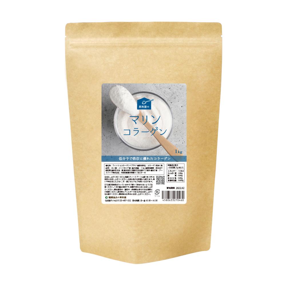 マリンコラーゲン コラーゲン(魚由来)100%粉末 1,000g 無添加 健康食品の原料屋