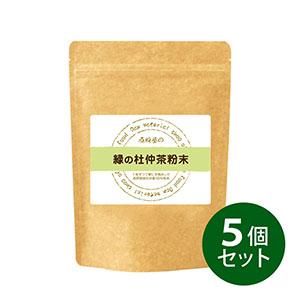 国産(長野県産) 杜仲茶 200g×5個セット 無農薬 無添加 健康食品の原料屋