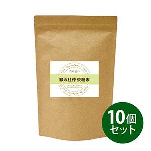 国産(長野県産) 杜仲茶 1000g×10個セット 無農薬 無添加 健康食品の原料屋