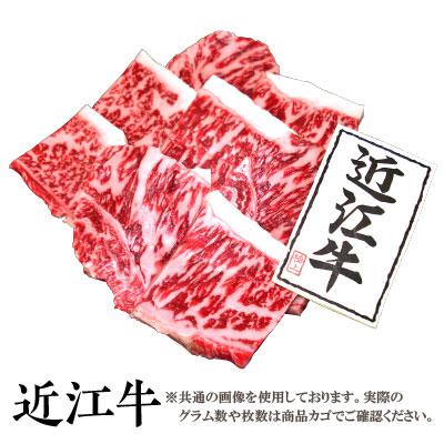 【送料無料】近江牛 サーロイン 焼肉用800g