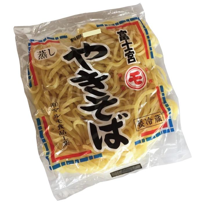 【B1グランプリ】もっちり食感のむし麺! マルモ食品工業 焼きそば麺 120g×10袋セット 冷蔵便発送 富士宮やきそば 静岡県富士宮市のご当地グルメ 蒸し麺