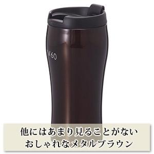 重要的是! HARIO (hario) 杯发誓 35BR P19Jul15