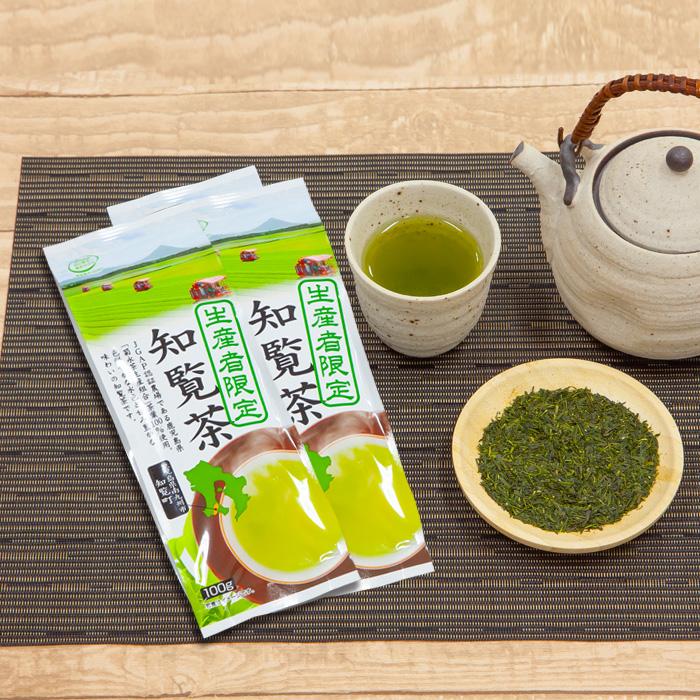 大人気の知覧茶を3本にしました。九州 鹿児島県菊永茶生産組合の美味しい知覧茶。JGAP認証茶園で摘まれた茶葉のみを使用しているから安心! 【メール便送料無料】お茶ハラダ製茶 生産者限定 知覧茶 100g3本セット[M便 1/4]【お茶/九州/鹿児島/日本茶/煎茶】