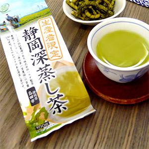 生产者有限静冈茶