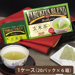 布什北混合宇治抹茶绿茶与糙米茶三角 テトラティー 袋 20 p 6 盒与 fs3gm