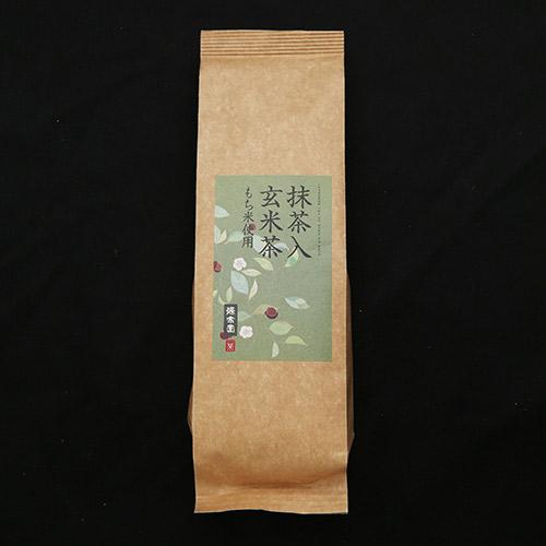 ハラダ製茶 源宗園 抹茶入り玄米茶 メール便不可 もち米使用 新作入荷!! 200g 信憑