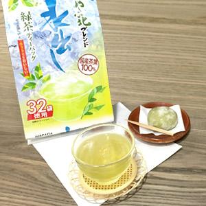 500mlペットボトルが約60本作れる ハラダ製茶 やぶ北ブレンド 百貨店 メール便不可 高級な 32P 徳用水出し緑茶ティーバッグ