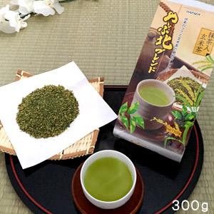 ハラダ製茶 国内正規品 やぶ北ブレンド 抹茶入玄米茶 300g お茶 国産 流行のアイテム 緑茶 メール便不可 日本茶