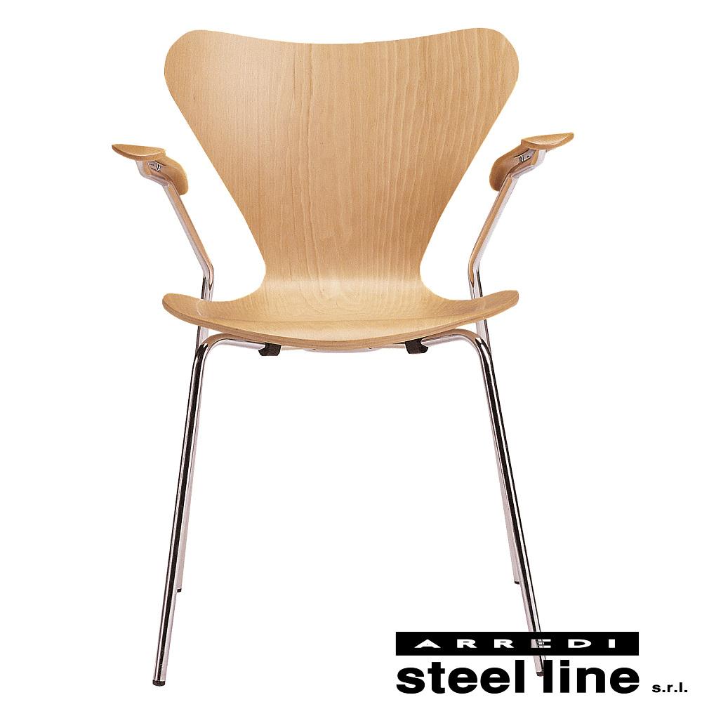 《100%MADE IN ITALY》アルネ・ヤコブセン セブンアームチェア(Seven arm chair)スティールライン社DESIGN900【セブンチェア】