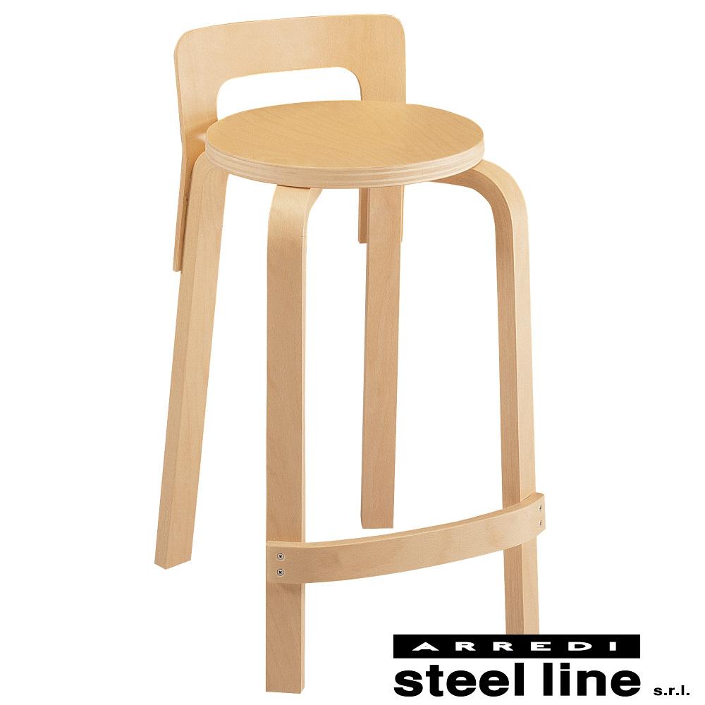 《100%MADE IN ITALY》アルヴァ・アアルト High Chair K65スティールライン社DESIGN900
