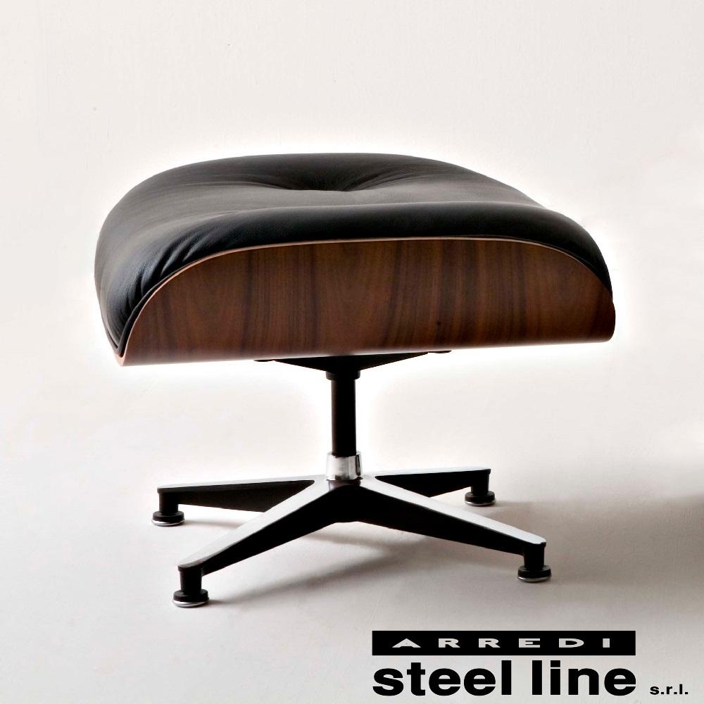 《100%MADE IN ITALY》Eames(チャールズ&レイ イームズ) ラウンジチェア用オットマンスティールライン社DESIGN900【イームズ】