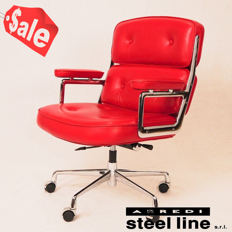 << 100% MADE IN ITALY >> a product made in Eames (Charles & lei Eames)  executive chair (Time-Life chair) steal line company