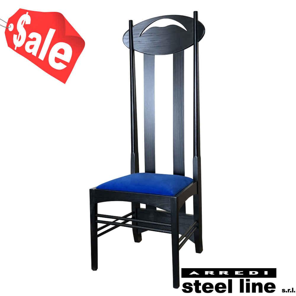 【決算セール】【20%OFF】《100%MADE IN ITALY》チャールズ・レニー・マッキントッシュ Argyle Chair (アーガイルチェア) スティールライン社DESIGN900
