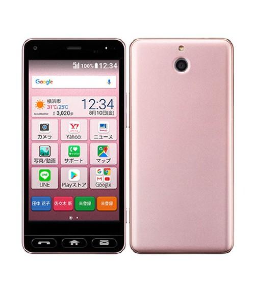 【中古】【安心保証】 Y!mobile 705KC ライトピンク
