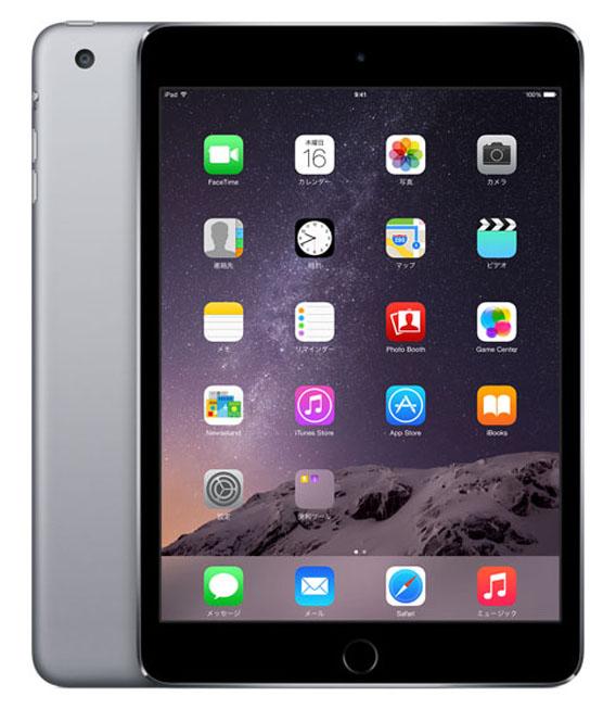 【中古】【安心保証】 SoftBank iPadmini3[WiFi+4G 64] グレイ