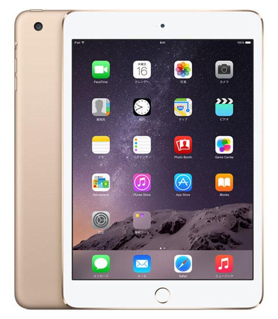 【中古】【安心保証】au iPadmini3[WiFi+4G 64] ゴールド