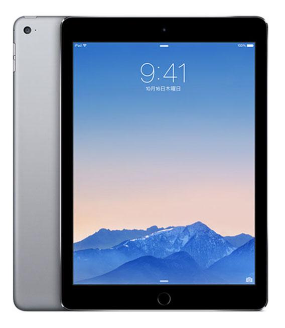 【中古】【安心保証】 docomo iPadAir2 WiFi+4G 32GB スペースグレイ