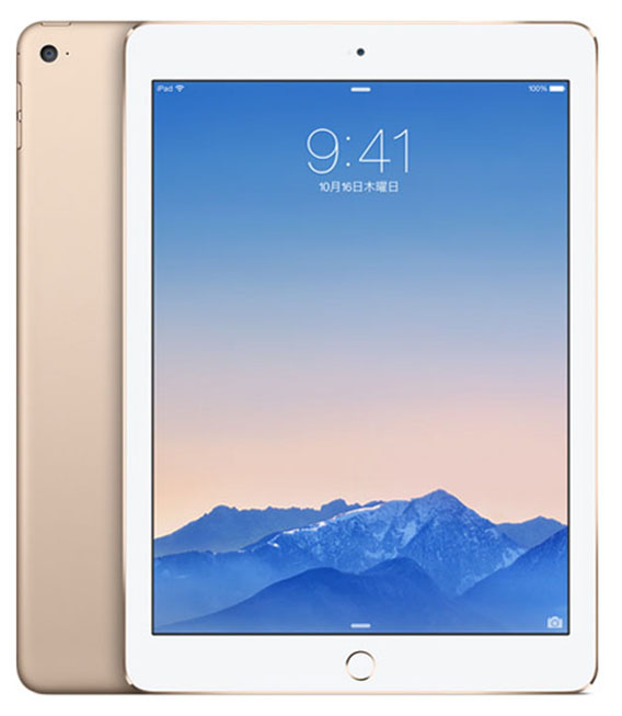 【中古】【安心保証】 au iPadAir2 WiFi+4G 32GB ゴールド