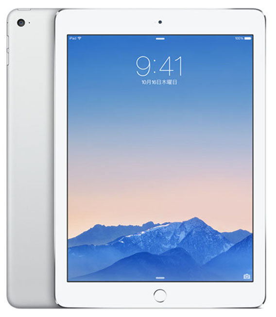 【中古】【安心保証】 SoftBank iPadAir2 WiFi+4G 32GB シルバー