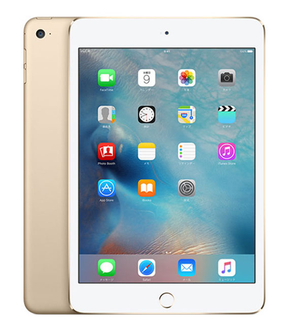 【中古】【安心保証】 iPadmini4 Wi-Fi 32GB ゴールド