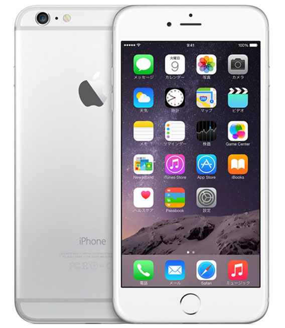 【中古】【安心保証】au iPhone6Plus[16G] シルバー