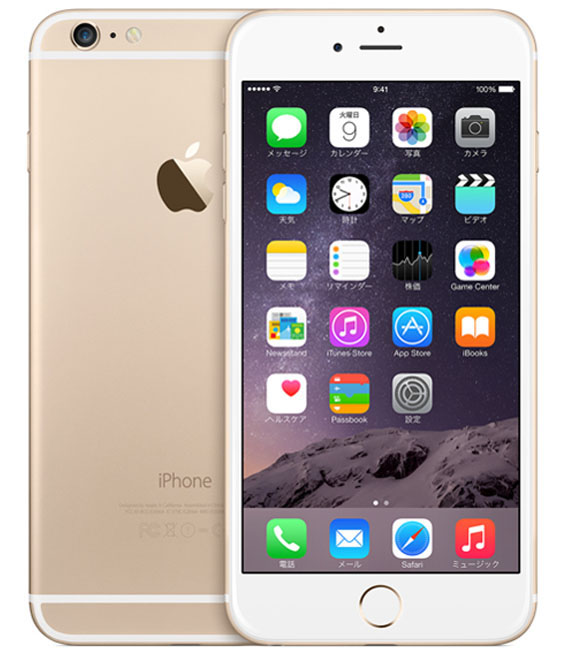 【中古】【安心保証】au iPhone6Plus[16G] ゴールド
