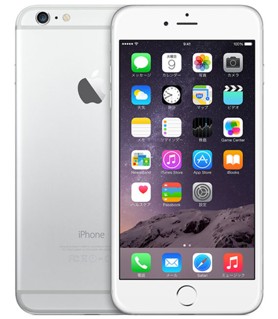 【中古】【安心保証】SoftBank iPhone6Plus[16G] シルバー