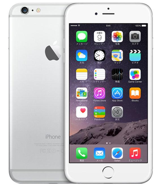 【中古】【安心保証】 SoftBank iPhone6Plus[128G] シルバー