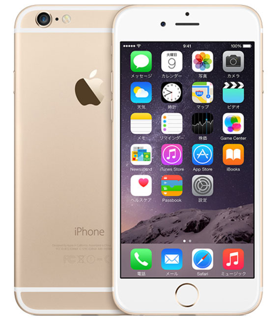 【中古】【安心保証】docomo iPhone6[16G] ゴールド