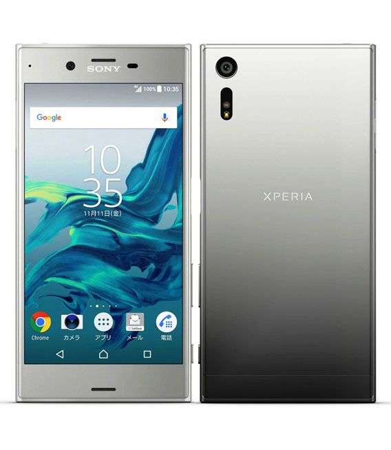 【中古】【安心保証】 SoftBank XperiaXZ 601SO プラチナ