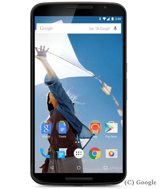 【中古】【安心保証】 Y!mobile Nexus6[64G] クラウドホワイト