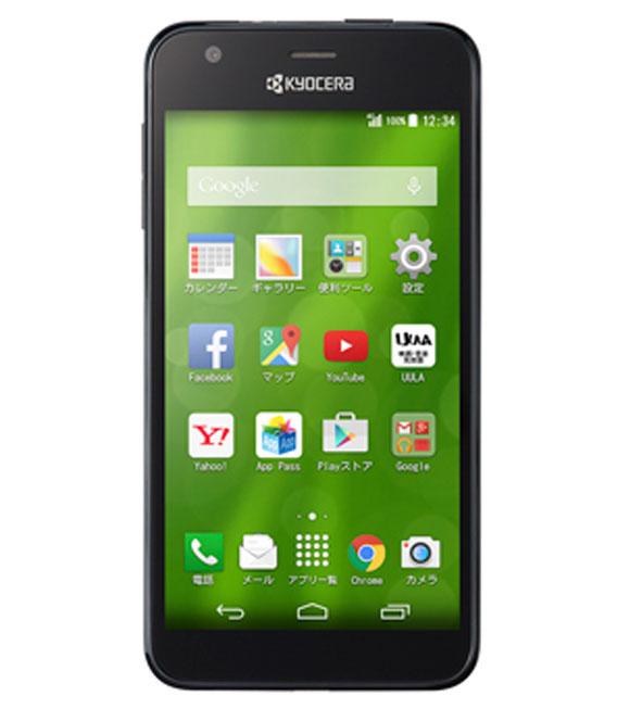 本体 70%OFFアウトレット 白ロム 送料無料激安祭 Androidスマートフォン Aランク ソフトバンク 中古 DIGNO U 404KC 安心保証 SoftBank マットブラック