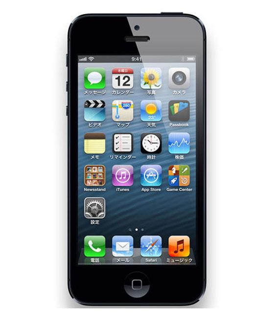 【中古】【安心保証】 SoftBank iPhone5[32GB] ブラック&スレート