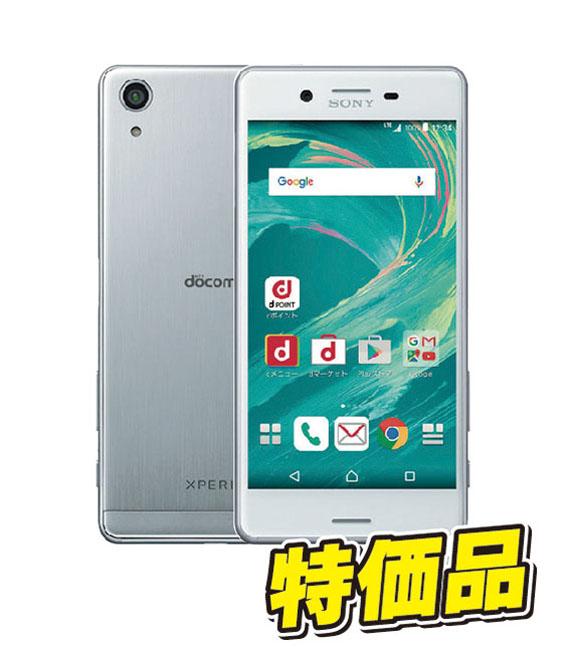 【中古】【安心保証】 【特価品】docomo Sony Mobile Xperia X Performance SO-04H