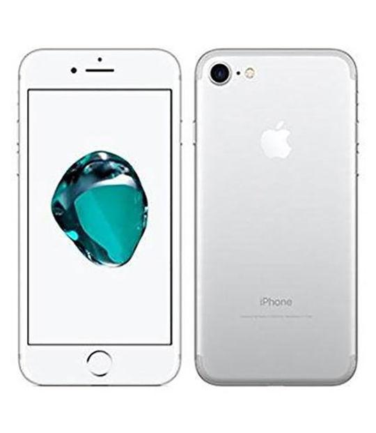 【中古】【安心保証】UQモバイル iPhone7[32G] シルバー